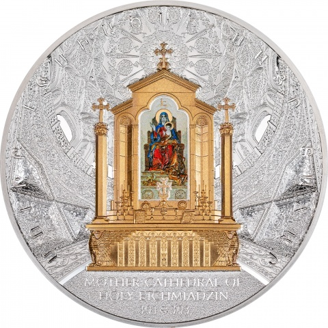 Cathedral of Etchmiadzin 1 kilo silver coin reverse