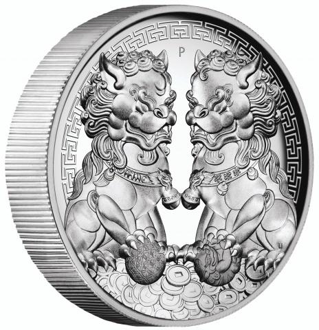 Double Pixiu Guardian Lions 2 oz High Relief Silver