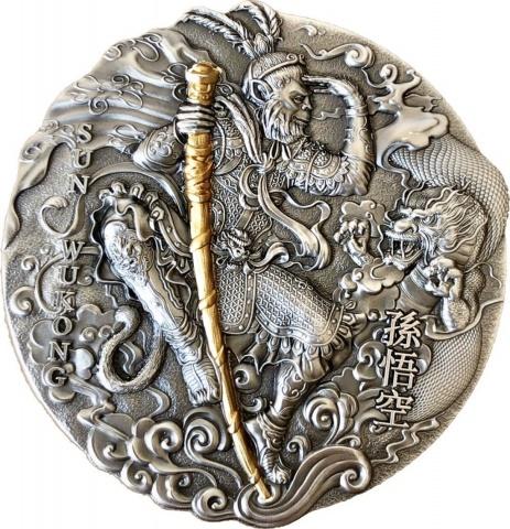 Sun Wukong Monkey King 2 oz silver coin antiqued reverse