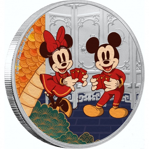 Year of the Mouse  Longevity 1 oz silver coin edge reverse