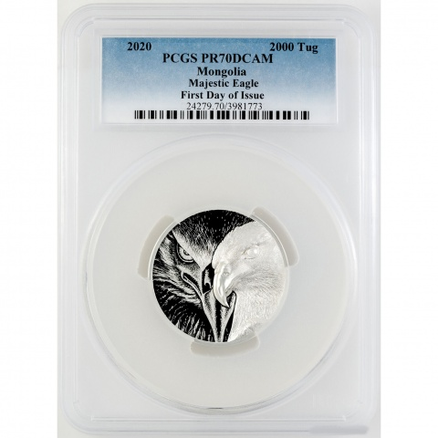Majestic Eagle 3 oz High Relief Silver Proof Coin PR70 reverse