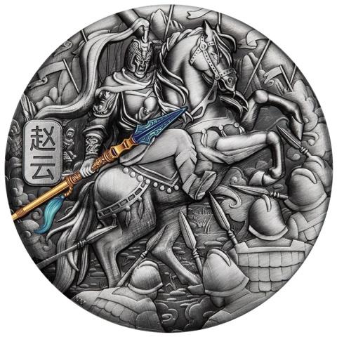 Zhao Yun 5 oz Silver Coin Antiqued reverse