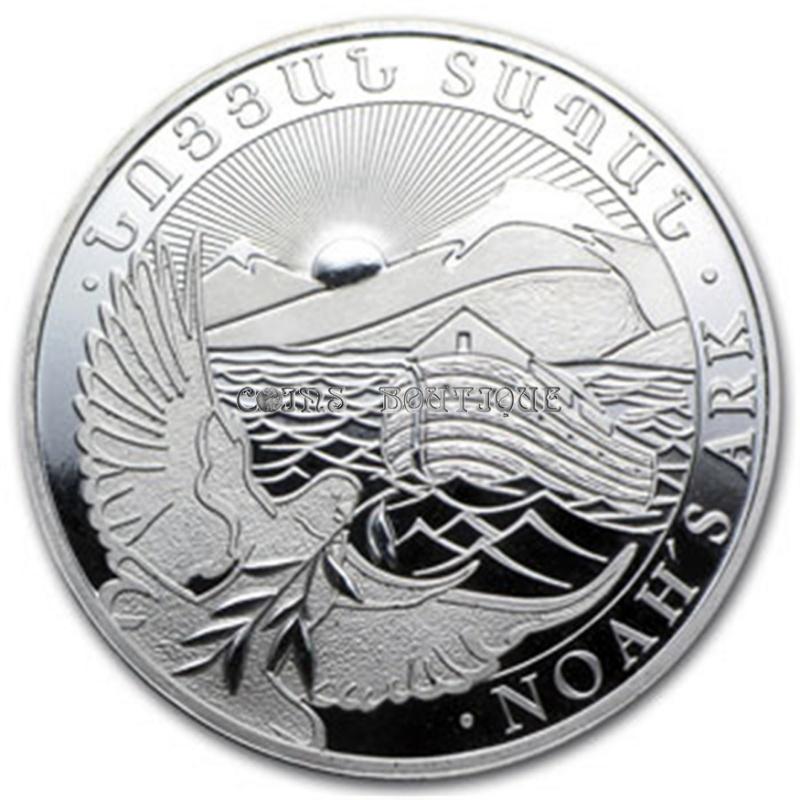 500 Oz Silvers: SIlver Coins- Armenia 2013 Noah's Ark 1oz Silver Coin 500
